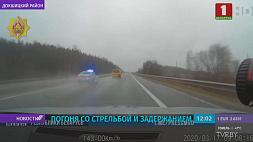 Угонщика желтого фургона задержали в Логойском районе Згоншчыка жоўтага фургона затрымалі ў Лагойскім раёне