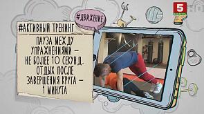 Азбука спорта (03.02.2020)