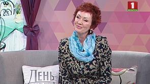 Мастер Таро Марина Веременкова