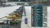 Сборная Беларуси по биатлону отправилась в Контиолахти на седьмой этап Кубка мира Зборная Беларусі па біятлоне адправілася ў Кантыялахці на сёмы этап Кубка свету Belarusian national biathlon team goes to Kontiolahti for seventh stage of World Cup