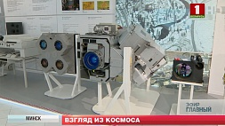 Завершается эскизное проектирование БКА нового образца Завяршаецца эскізнае праектаванне беларуска-расійскага спадарожніка новага ўзору