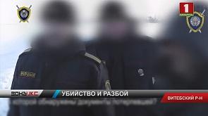 СК  завершил расследование уголовного дела об убийстве двух женщин в деревне Присушино