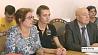 Брайль-бокс для людей, лишенных зрения, презентовали в Минске Брайль-бокс для людзей, пазбаўленых зроку, прэзентавалі ў Мінску