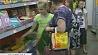Семья, где есть ученики, отправляется на школьный шопинг Сям'я, дзе ёсць вучні, адпраўляецца на школьны шопінг