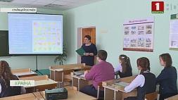 В Беларуси развиваются профильные классы аграрной направленности  У Беларусі развіваюцца профільныя класы аграрнай накіраванасці
