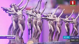 В Минске назвали лучших легкоатлетов Беларуси У Мінску назвалі лепшых лёгкаатлетаў Беларусі Best track and field athletes of Belarus named in Minsk