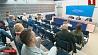 "Форум экспертной инициативы ""Минский диалог"" стартует 23 мая Форум экспертнай ініцыятывы ""Мінскі дыялог"" стартуе 23 мая Forum of expert initiative Minsk Dialogue  to start on May 23"