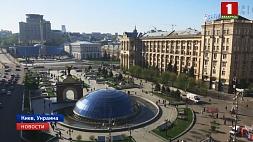 Украина готовится к инаугурации избранного президента Владимира Зеленского Украіна рыхтуецца да інаўгурацыі абранага прэзідэнта Уладзіміра Зяленскага