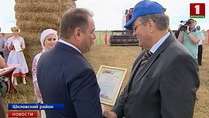 В Могилевской области шкловские аграрии  принимают поздравления