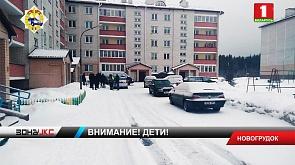 Травмы получила восьмилетняя девочка в результате аварии в Новогрудке