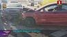 4 легковых автомобиля столкнулись утром около микрорайона Сосны в Минске 4 легкавыя аўтамабілі сутыкнуліся сёння раніцай каля мікрараёна Сосны ў Мінску