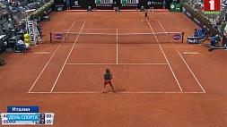 Виктория Азаренко покидает теннисный турнир в Риме Вікторыя Азаранка пакідае тэнісны турнір у Рыме Victoria Azarenka leaves tennis tournament in Rome after 1st round