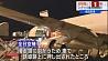 В аэропорту Токио  грузовой самолет столкнулся с другим судном У аэрапорце Токіа  грузавы самалёт кампаніі сутыкнуўся  з іншым суднам