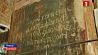 Спасо-Преображенский храм в Полоцке первоначально  выглядел совсем иначе Спаса-Праабражэнскі храм у Полацку першапачаткова  выглядаў зусім інакш