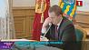 Проблемные ситуации жителей Минской области в центре внимания губернатора Александра Турчина