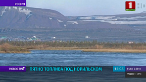 В России начался второй этап ликвидации последствий аварии на ТЭЦ-3