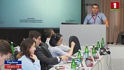 Беларусь принимает форум Альянса за финансовую доступность Беларусь прымае форум Альянса за фінансавую даступнасць  Belarus hosts Alliance for Financial Inclusion forum