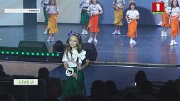 Для жителей Гомельской области неделя была богатой культурными и образовательными мероприятиями