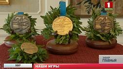 В Мирском замке презентовали медали ІІ Европейских игр У Мірскім замку прэзентавалі медалі ІІ Еўрапейскіх гульняў
