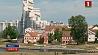 Делегация Совета директоров ЕБРР сегодня посетит Беларусь Дэлегацыя Савета дырэктараў ЕБРР сёння наведае Беларусь  Delegation of EBRD Board of Directors to visit Belarus today