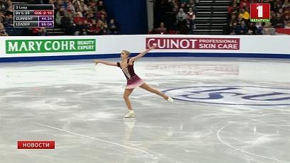 Чемпионат Европы по фигурному катанию закроет яркое гала-представление