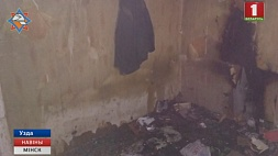 Ночью в Узде спасатели выезжали на ликвидацию возгорания в двухквартирном деревянном доме Ноччу ва Уздзе ратавальнікі выязджалі на ліквідацыю ўзгарання ў двухкватэрным драўляным доме