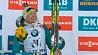 Дарья Домрачева выигрывает золото в спринтерской гонке на этапе Кубка мира по биатлону Дар'я Домрачава выйгравае золата ў спрынтарскай гонцы на этапе Кубка свету па біятлоне