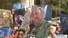 Куба погрузилась в девятидневный траур по Фиделю Кастро Куба пагрузілася ў дзевяцідзённую жалобу па Фідэлі Кастра