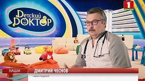 """""""Наши"""". Дмитрий Чеснов"""