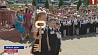 В Минской области последний звонок прозвучал для 8 тысяч выпускников У Мінскай вобласці апошні званок прагучаў для 8 тысяч выпускнікоў