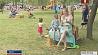 Сегодня в Бресте прошел второй молочный фестиваль  Сёння ў Брэсце прайшоў другі малочны фестываль