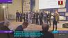 "В Минске стартует форум ""Европейская безопасность: отойти от края пропасти"" У Мінску стартуе форум ""Еўрапейская бяспека: адысці ад краю прорвы"" Minsk Dialogue Forum «European Security: Stepping Back from the Brink» starts in Minsk"