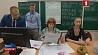 В Беларуси стартовало первое централизованное тестирование  У Беларусі стартавала першае цэнтралізаванае тэсціраванне