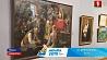 Национальный художественный музей подготовил ряд специальных проектов ко II Европейским играм Нацыянальны мастацкі музей падрыхтаваў шэраг спецыяльных праектаў да II Еўрапейскіх гульняў
