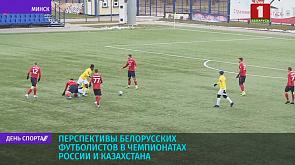 В Венгрии прошла жеребьёвка финальной стадии Кубка Федерации