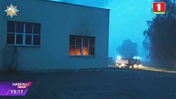 Пожар на фабрике  валенок в Смиловичах Пажар на фабрыцы  валёнак у Смілавічах