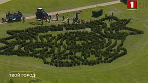 Атмосфера Версаля в Минске - как топиарное искусство преображает Минск