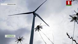 В Лиозненском районе возведены две ветроэнергетические установки У Лёзненскім раёне ўзведзены дзве  ветраэнергетычныя ўстаноўкі