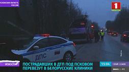 Пострадавших в ДТП под Псковом перевезут в белорусские клиники
