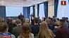 Белорусско-польский бизнес-форум прошел  в Минске  Беларуска-польскі бізнес-форум прайшоў  у Мінску  Belarusian-Polish Business Forum held in Minsk