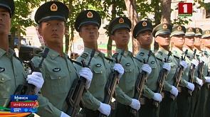 В Минск прибыли военнослужащие армии Китая  У Мінск прыбылі  вайскоўцы арміі Кітая