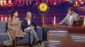 Гости шоу: Екатерина Корнеенко и Ольга Мазуренок, Полина Юргенсон и Валерий Исаев