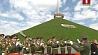 6 мая у Кургана Славы прошел торжественный митинг 6 мая ля Кургана Славы прайшоў урачысты мітынг