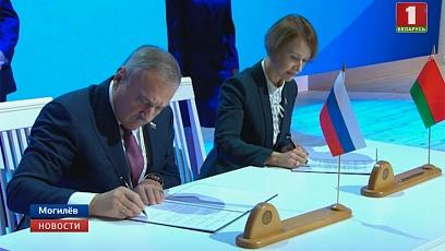 Форум регионов Беларуси и России стал самым масштабным и результативным за всю историю