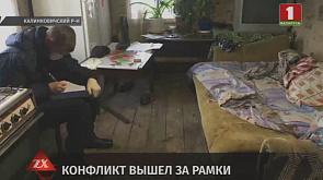 Следователи выясняют обстоятельства убийства в Калинковичском районе
