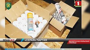 Партию комплектующих для окон не пропустили белорусские таможенники