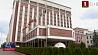 В Минске сегодня состоится заседание трехсторонней контактной группы У Мінску сёння адбудзецца першая сустрэча трохбаковай кантактнай групы