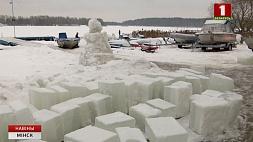 Водолазы приступили к нарезке рабочего материала для фестиваля ледяных скульптур  Вадалазы пачалі нарэзку працоўнага матэрыялу фестывалю ледзяных скульптур