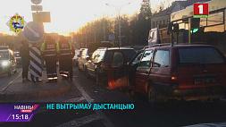 Авария в Минске с участием трех машин Аварыя ў Мінску з удзелам трох машын