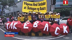 Мусор вынудил Филиппины отозвать своего посла и консулов из Канады Смецце вымусіла Філіпіны адклікаць свайго пасла і консулаў з Канады